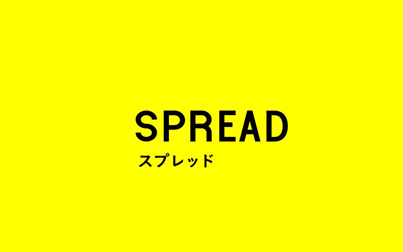 spread