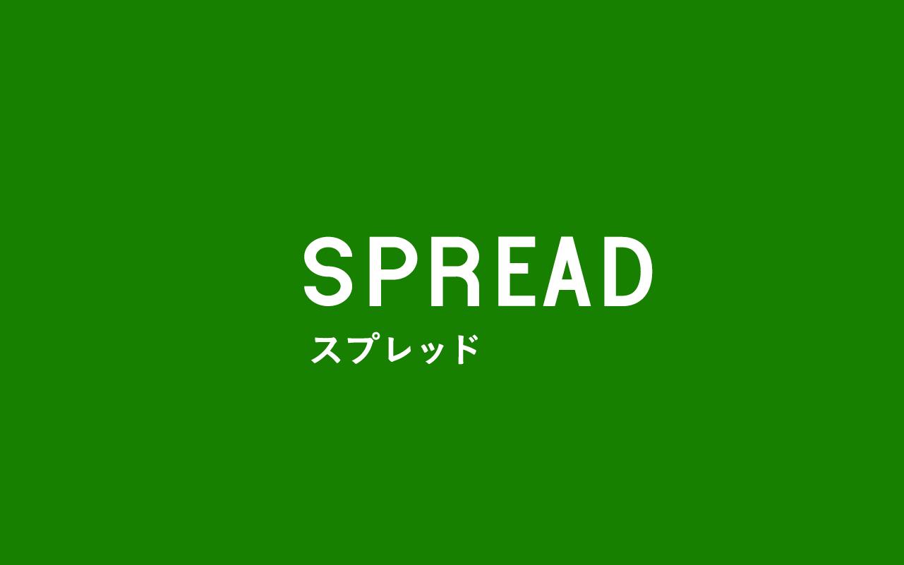 wall spread